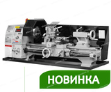 Хоббийный токарный станок Stalex D250x550C