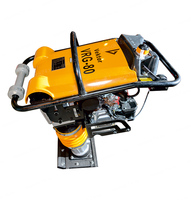 Бензиновая вибротрамбовка VEKTOR VRG-80