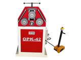 Профилегиб электромеханический OSTAS OPK-42