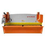 Гидравлическая гильотина Stalex QC11K-8x3200