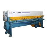 Гильотина по металлу СТД-9АН 6х2500
