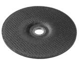 Круг Зачистной армированный 115х 6х22 ПП 14А (по металлу) (упаковка 25шт.)